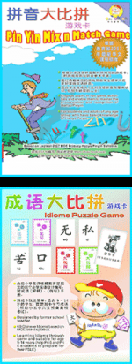 Pinyin Mix and Match and Idioms Puzzle Game
