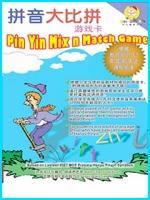 Chinese Pinyin Mix n Match Game