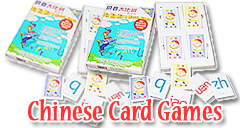 Chinese Card Games