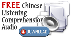 Chinese Listening Comprehension Audio